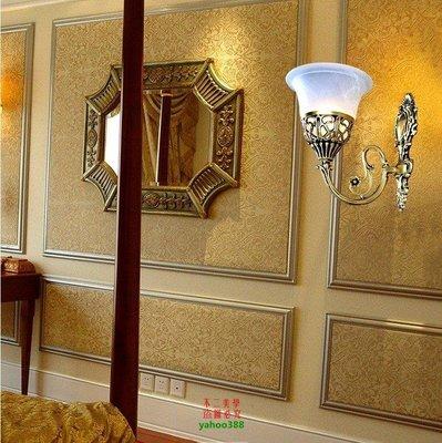 【美學】歐式復古壁燈美式鐵藝床頭鏡前現代簡約臥室過道燈具包郵MX_1382