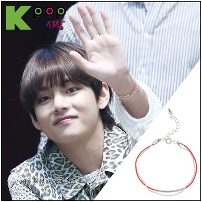 防彈少年團 BTS V 金泰亨 同款 韓國데이프手飾 正韓進口ASMAMA官方正品 雙層圓珠鏈手繩手鍊