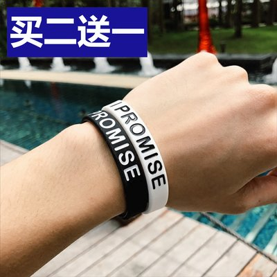 韓國Baby~美國新款潮牌勵志I PROMISE腕帶詹姆斯同款硅膠手環運動手圈手鍊