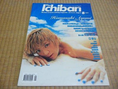 【阿公書房】3-5影視娛樂~The Ichiban(no.027)濱崎步