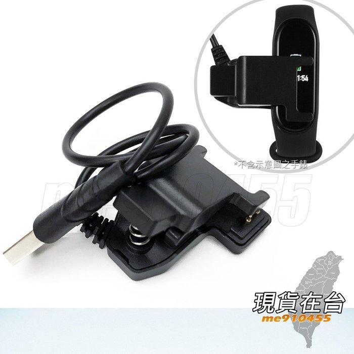 小米手環 充電線  4代 USB 充電器 小米 手環  4 運動智慧智能手環 心率手環 電源線