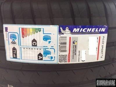 全新輪胎 MICHELIN 米其林 PS4S 225/40-19 *完工價*
