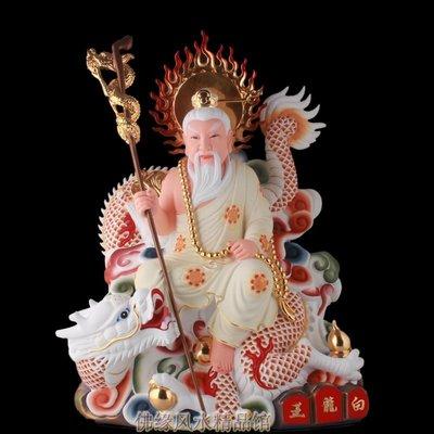 16寸白龍王龍王爺道教神像風調雨順家居寺廟鎮宅風水樟木雕工藝品  709