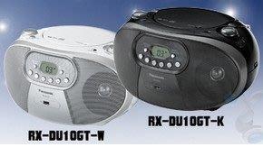 【用心的店】Panasonic 國際牌MP3/USB手提音響(RX-DU10)