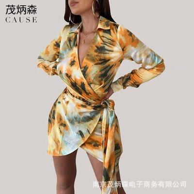 蘇蘇家Supply collar feel irregular long sleeve high waist dress