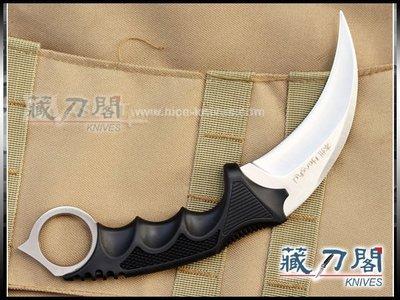 《藏刀閣》UNITED-(UC2977)本州虎爪格鬥刀(可調式肩套)