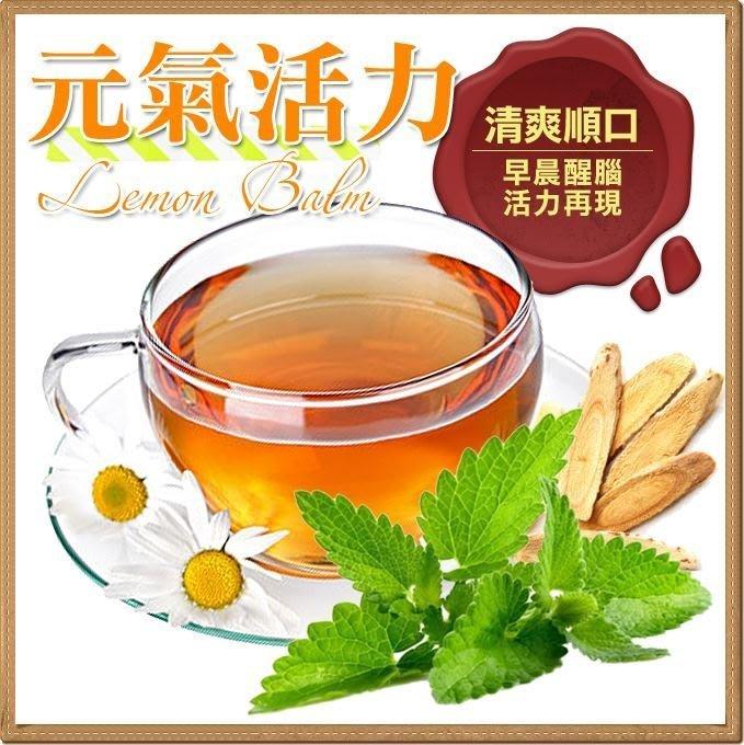 元氣活力茶包 1包(15小包) 150元 洋甘菊 香蜂葉 薄荷 另有散茶 【全健健康生活館】