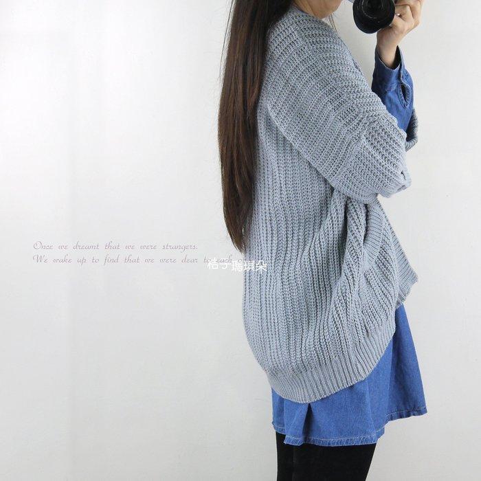 正韓 韓國連線 垂墜感毛衣大外套 - 桔子瑪琪朵