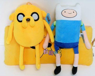拉拉小站~老皮娃娃~Adventure Time AT 探險活寶~正版~老皮阿寶玩偶~高45cm~小朋友最愛
