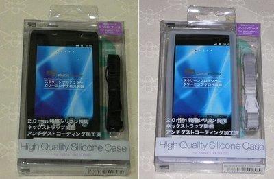 SONY Xperia S LT26i SL LT26ii 保護殼 Silicone Case 保護套 果凍套 矽膠套 清水套 SO~02D