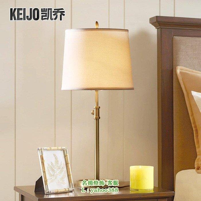 【美品光陰】美式檯燈臥室銅燈簡約客廳書房鄉村檯燈可調節燈具全銅臥室床頭燈