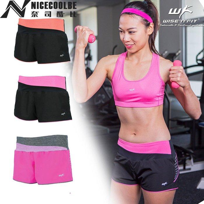 【奈司酷比】MIT台灣製造 涼感抗菌透濕排汗極輕盈舒適彈性運動女款三分外褲(WISE'n'FIT)-64502 S-XL