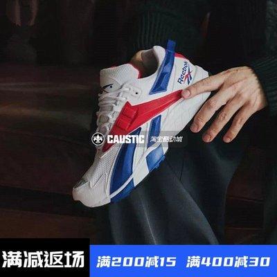 ROY潮鞋專櫃代購 銳步Reebok Interval 96男女老爹鞋復古奧運系列大LOGO運動FV5520