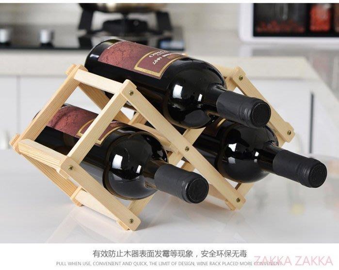 ♡折疊木酒架 酒瓶架子 3瓶裝 紅酒架 歐式紅葡萄酒架 電視柜酒柜吧台裝飾佈置 客廳餐廳居家擺飾♡幸福底家♡