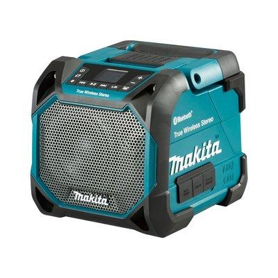 [CK五金小舖] 牧田 Makita DMR203 單機 充電式 USB 音箱 音響 IP64