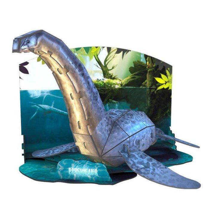 樂立方3D立體拼圖拼裝模型玩具霸王龍三角龍劍龍恐龍侏羅紀公園