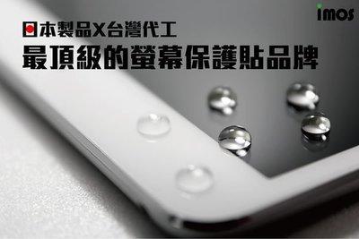 【宇浩電通】 imos Apple i...