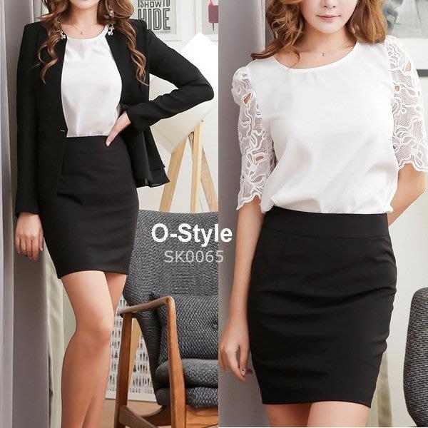 【SK0065】黑色現貨下標區 ☆ O-style ☆ 低腰OL彈性窄裙、短裙、大~小尺碼(腰25-38吋)台灣製造