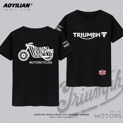 圓領T恤短T港風凱旋Triumph摩托車重機車愛好者印花T恤純棉短袖半截袖上衣服