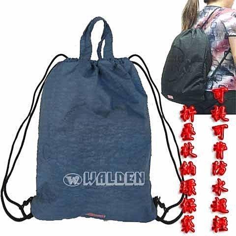 《葳爾登》防水後背折疊收納環保購物袋旅行袋運動背包書包便當袋手提袋可放口袋中125藍