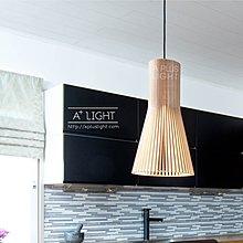 A+LIGHT[AplusLight]北歐風|長裙版木質吊燈A|α