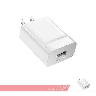 Huawei華為 快充 9V/2A 原廠USB旅行充電器 QC 2.0【盒裝拆售款】