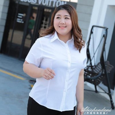 全店折扣活動 大碼白襯衫女 胖mm短袖商務正裝襯衣加肥加大職業裝工裝面試