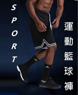 籃球褲 運動短褲 健身短褲 短褲 【M~2XL】速乾透氣短褲 運動五分褲 跑步健身運動休閑短褲