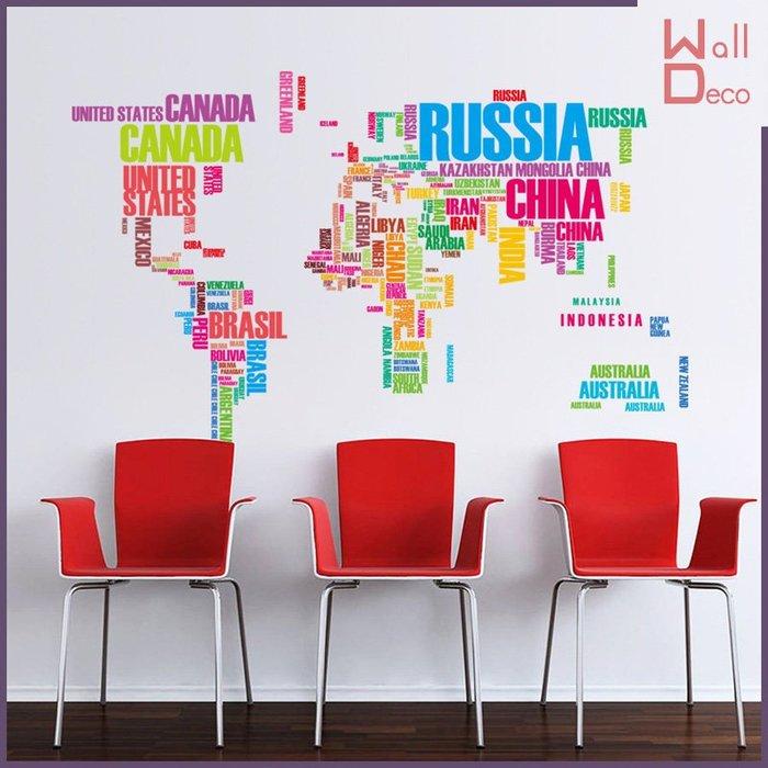 微趣 世界地圖壁貼 彩色英文 含稅開發票 可 高 無痕  裝飾 民宿飯店餐廳佈置 壁紙牆紙