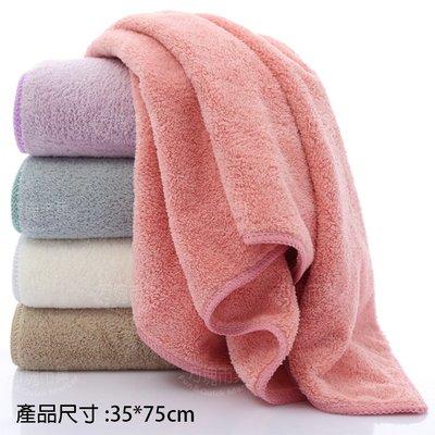 現貨 35*75珊瑚絨毛巾超細纖維吸水柔軟 ▣FunQuick