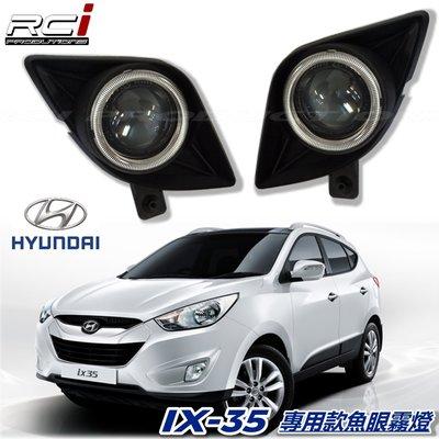 RC HID LED 專賣店 HYUN...