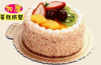 加大款8吋金色加厚加硬紙墊 買五送一 6個100元  圓形蛋糕底托慕斯紙托 圓形蛋糕金色底墊 【朵希幸福烘焙】