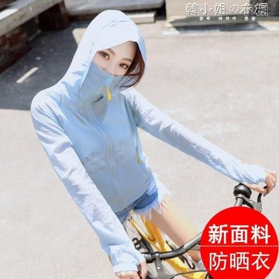 ZIHOPE 夏季新款防曬衣女短款薄外套潮騎車長袖防曬服大碼空調防曬衫ZI812
