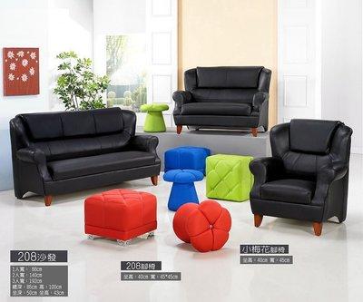 【浪漫滿屋家具】208型 黑色高級獨立筒牛皮沙發【1+2+3】只要22500【免運】優惠特價!