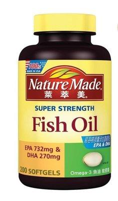 萊萃美Omega-3 魚油軟膠囊200粒--好市多Costco代購