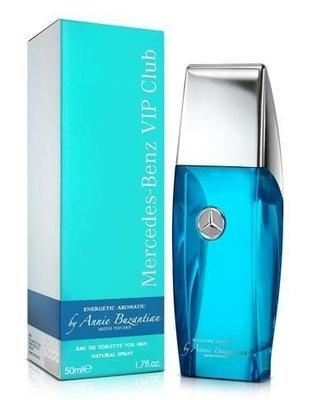 世紀香水廣場  Mercedes~ Benz VIP Club 賓士 陽光藍 男性淡香水5ml 分享瓶空瓶分裝