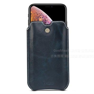 GooMea 2免運 google pixel 3 XL Pixel 4 手機腰包真牛皮油蠟紋插卡掛頸掛脖 藍色 保護殼
