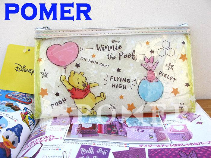 ☆POMER☆日本帶回迪士尼 絕版正品 小熊維尼 小豬皮傑 氣球 蜜蜂 黃色透明 筆袋 鉛筆盒 萬用包 生日禮物 聖誕節