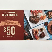 Outback Steakhouse Coupon 優惠券