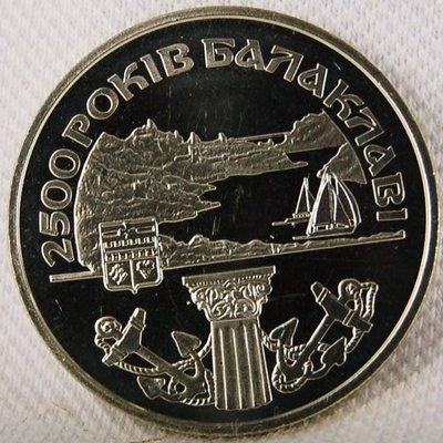 中亞烏克蘭 (UKRAINE) 2004年 5 HRYVNI PROOF LIKE 紀念鎳幣 發行量:30,000枚 AU+【A3178】