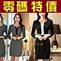 零碼出清特價【現貨SM】職業OL修身百搭洋裝...