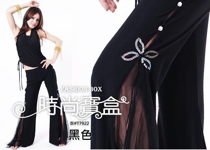 《時尚寶盒》#T8112C_亮片葉子側邊開叉網紗褲_三色_舞蹈/表演/肚皮舞