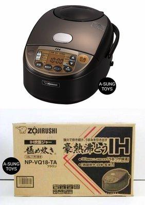 【預購 6/3到貨】 zojirushi 象印 NP-VQ18 黑圓厚釜內鍋 IH電子鍋 10人份 十人份 IH電鍋
