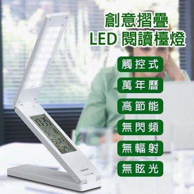 USB充電式LED護眼不閃頻桌燈 電腦燈 書桌燈 手電筒 USB台燈 床頭燈 露營燈【LC008】