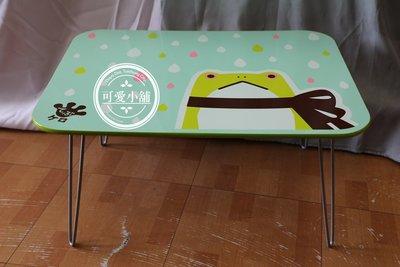 (台中 可愛小舖)可愛風格青蛙圖案摺疊桌收納方便輕巧可居家擺飾餐廳飯店民宿套房