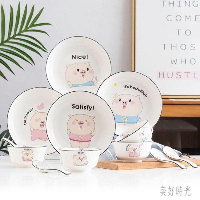 日式陶瓷碗盤套裝餐具卡通盤子家用4人碗碟碗盤組合可愛簡約BO824