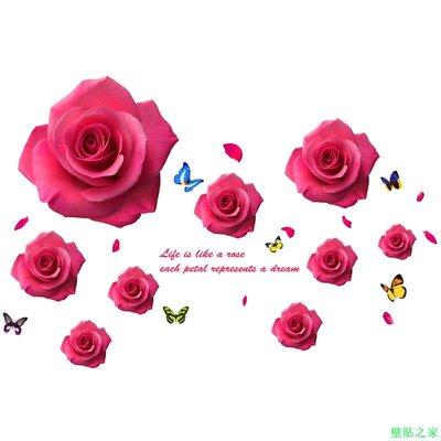 墻貼 壁紙 貼紙 背景墻 貼畫網紅房間墻面布置ins臥室墻上裝飾柜子墻貼紙自粘溫馨玫瑰花貼畫壁貼之家