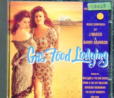 *還有唱片行* GAS FOOD LODGING 二手 Y5565