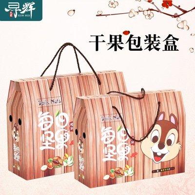 推薦#  年貨禮盒春節送禮包裝盒特產彩盒干果海鮮熟食紅棗過年禮品盒定制#規格不同 售價不同