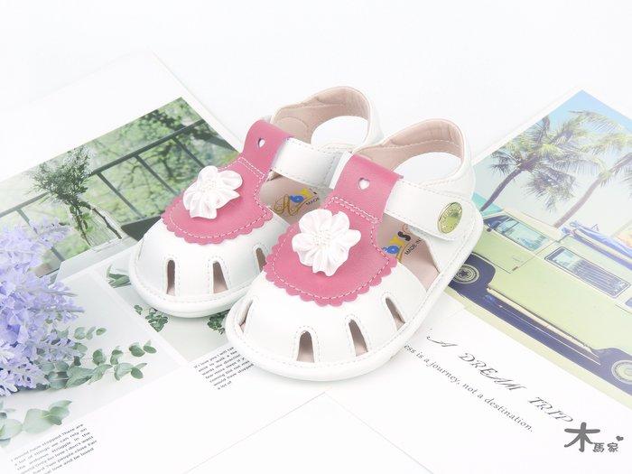[木馬家](14~15公分)閃爍粉白涼鞋 童鞋